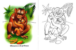 Детская раскраска - Обезьянка и ее детеныш
