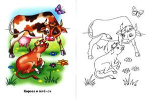 Детская раскраска - Корова и теленок