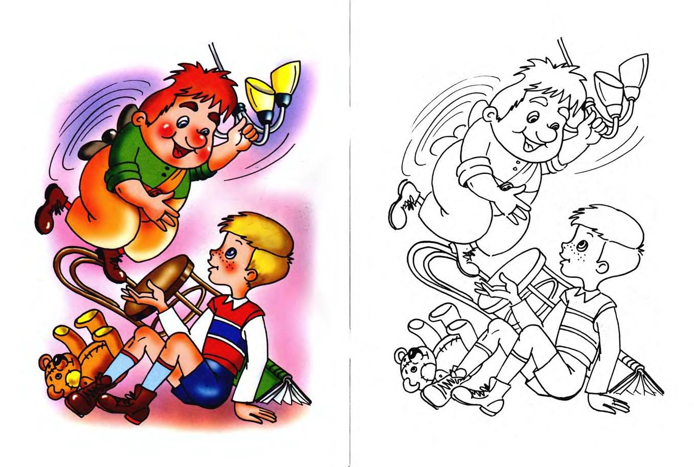 карлсон и малыш картинки для детей