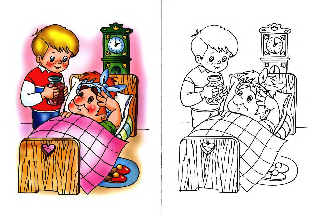 """Раскраски для детей на тему """"Малыш и Карлсон"""" » Развитие ..."""