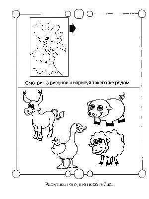 100 головоломок, ребусов и лабиринтов для детей