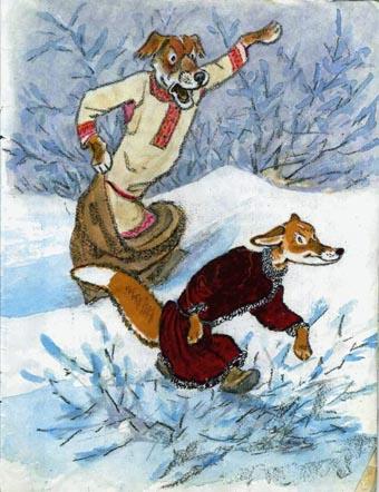 Детские сказки - Лисичка со скакалкой