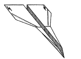 Оригами - истребитель