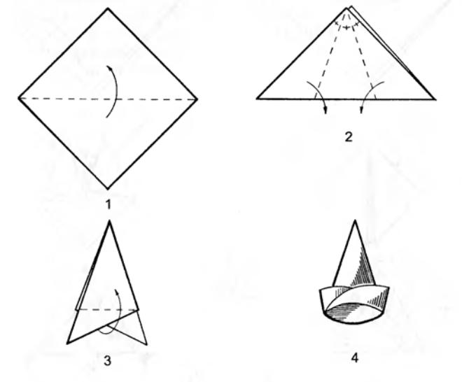 Оригами для детей - Колпак Петрушки