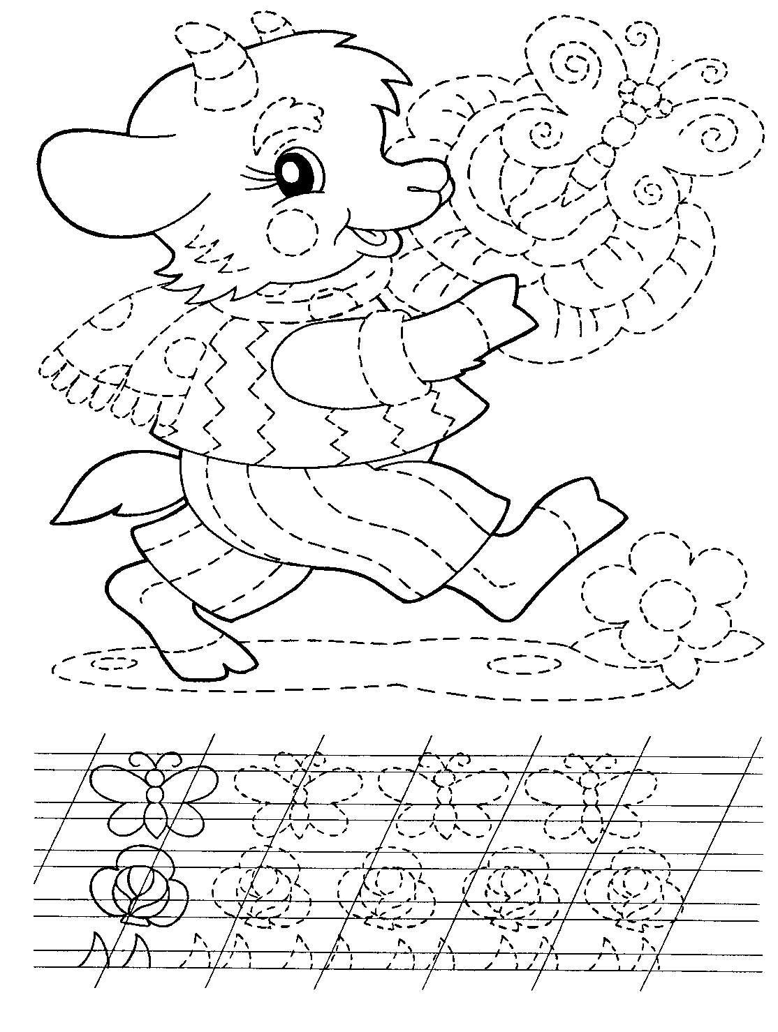 Раскраска для детей идущих в школу