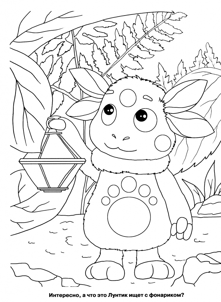 Раскраски игры для детей лунтик