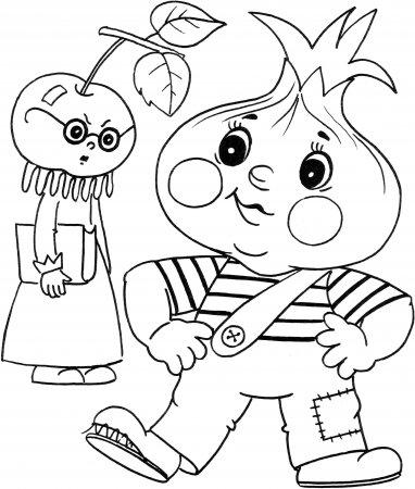 Сборник раскрасок для детей