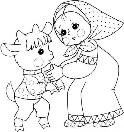 Раскраска для детей Сестрица Аленушка и братец Иванушка