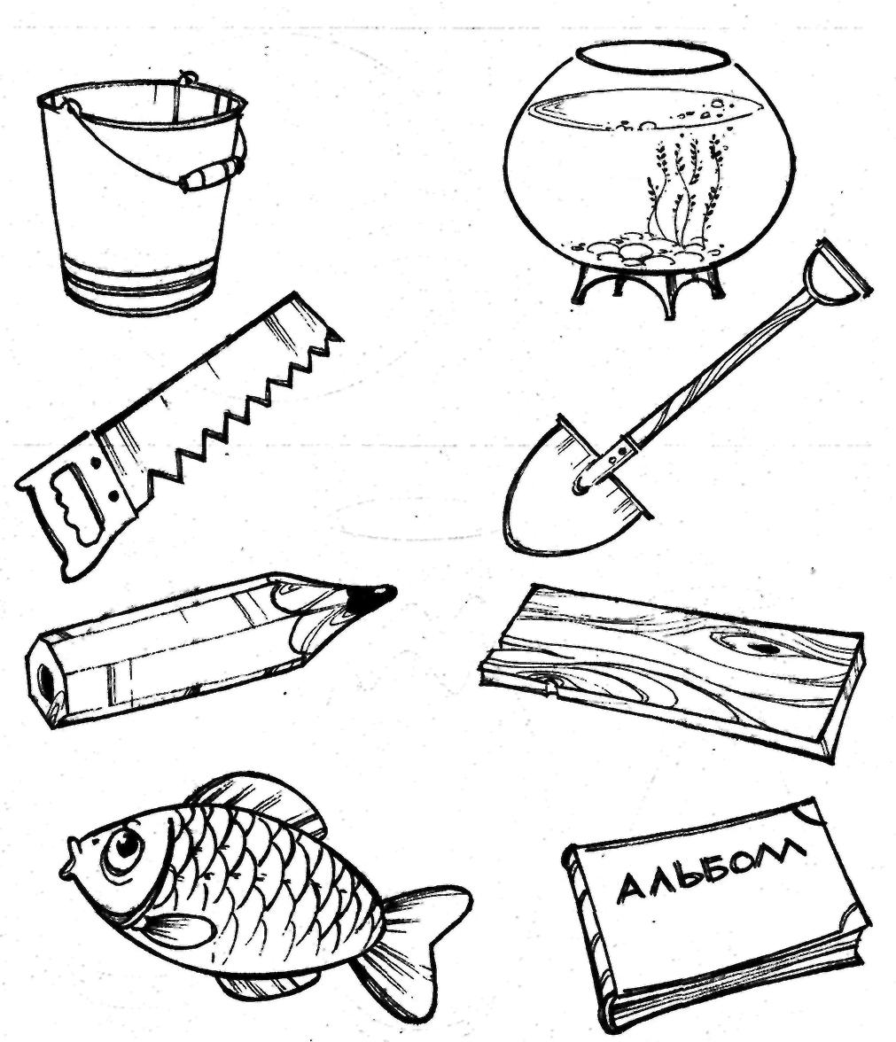 Соедини линиями звуковые схемы слов с рисунками предметов - f
