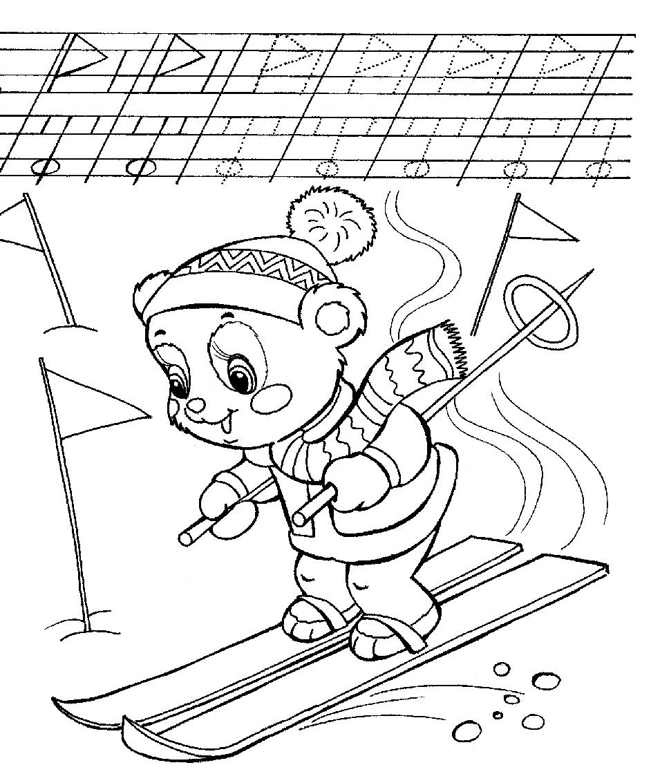 Раскраска для детей пропись мишутки