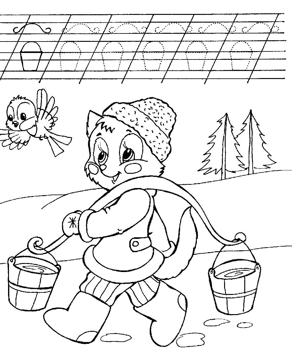 Пропись раскраска для детей пропись