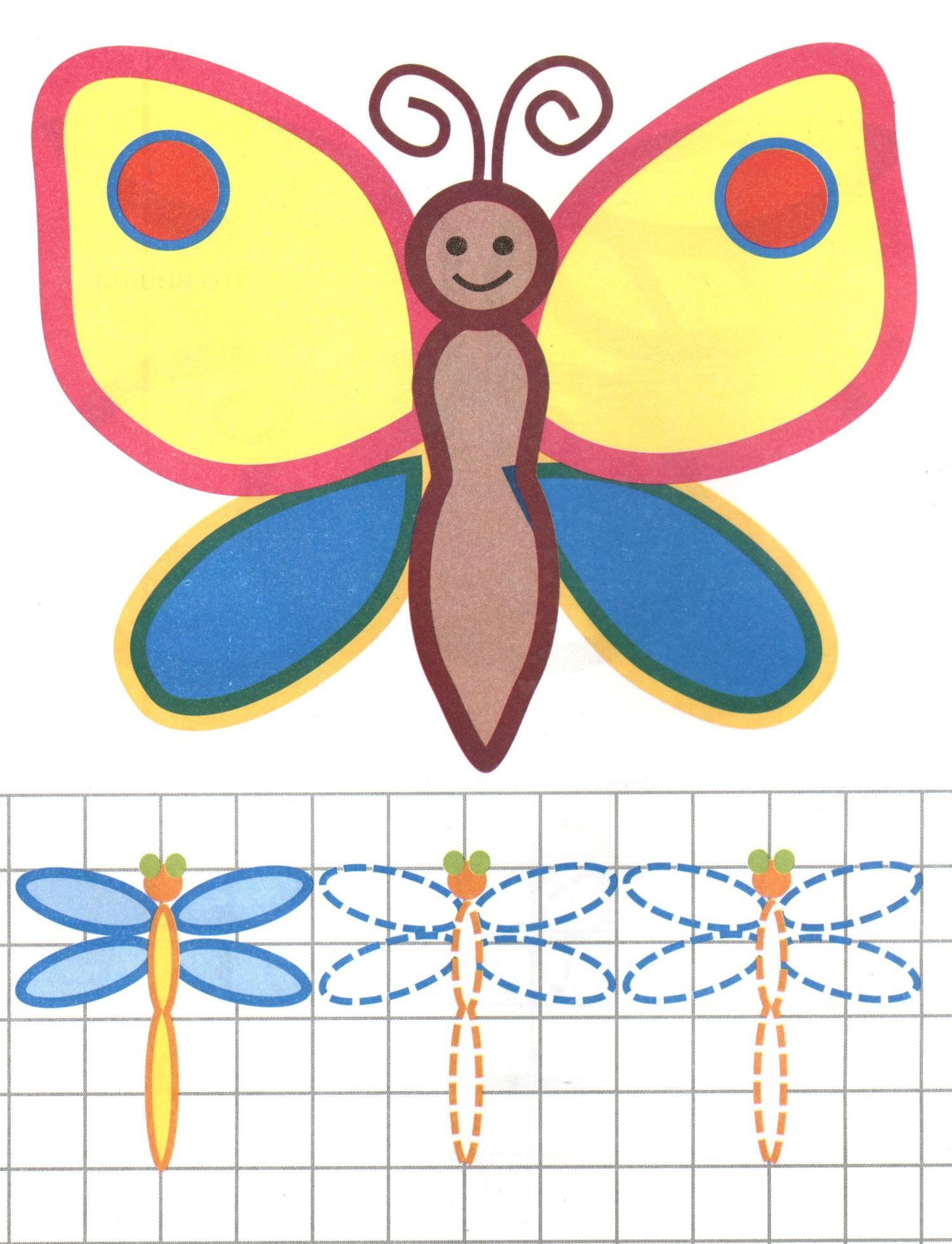 Раскраски с подсказкой для детей