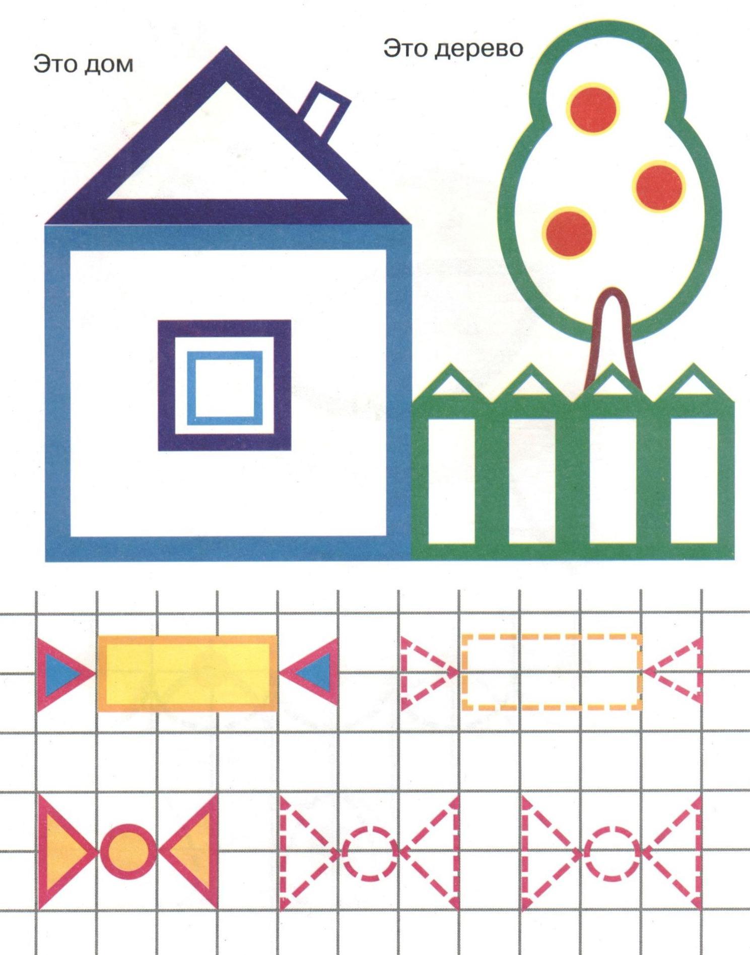 Умные раскраски для детей 5-6 лет распечатать