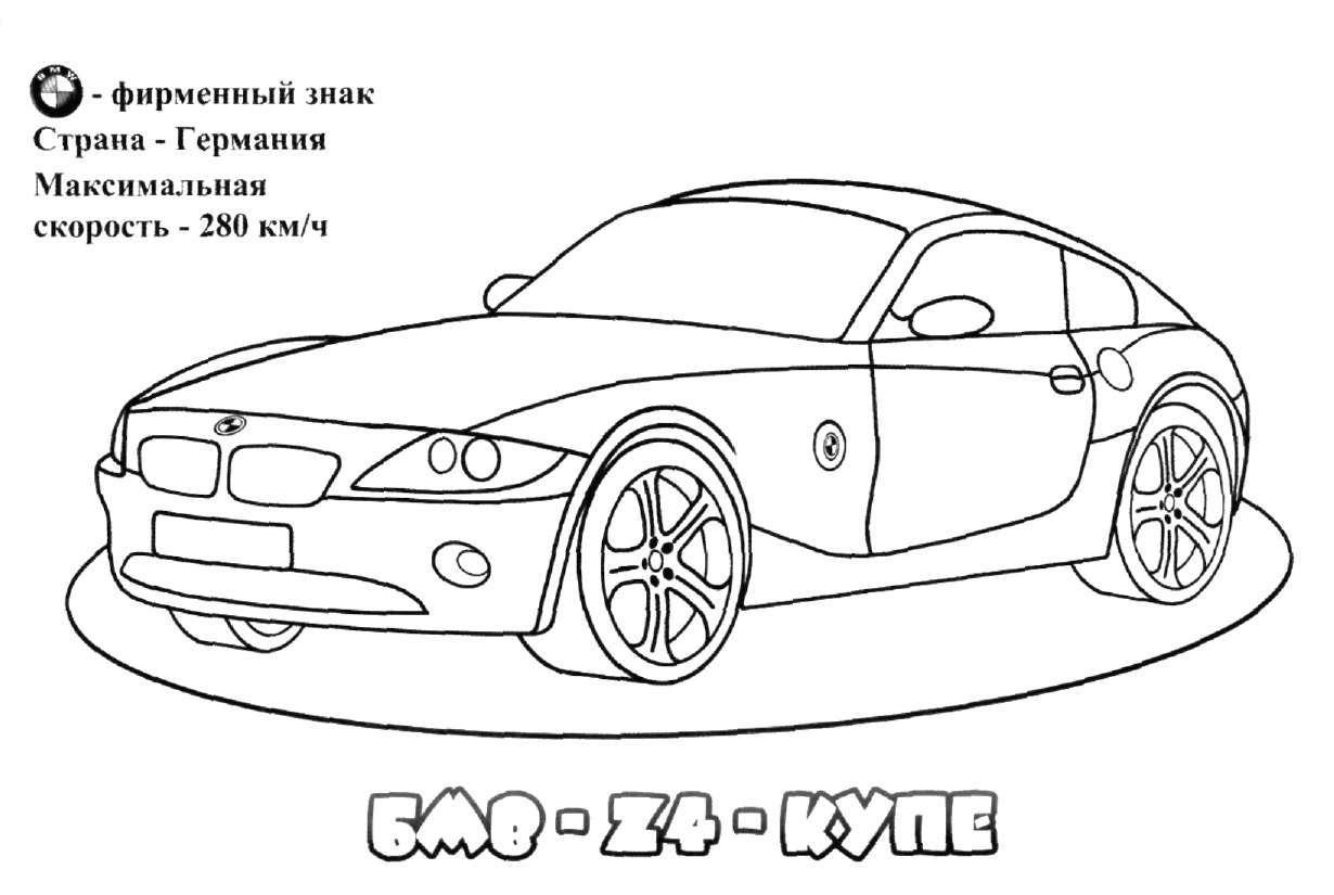 dlybabi.ru - Раскраски машины дл…