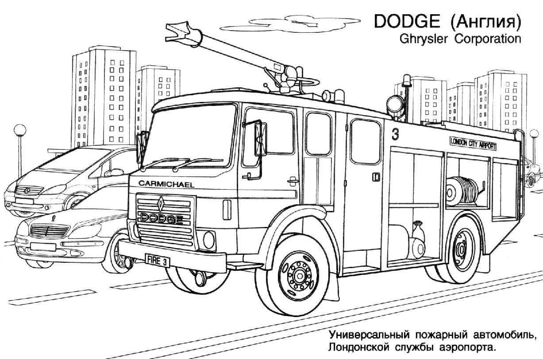 Детские раскраски пожарные машины