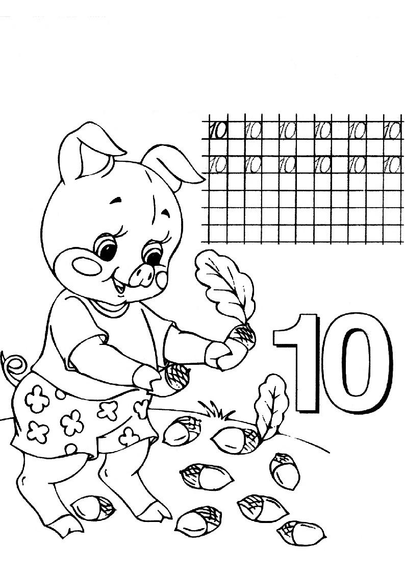 Раскраски для детей 11