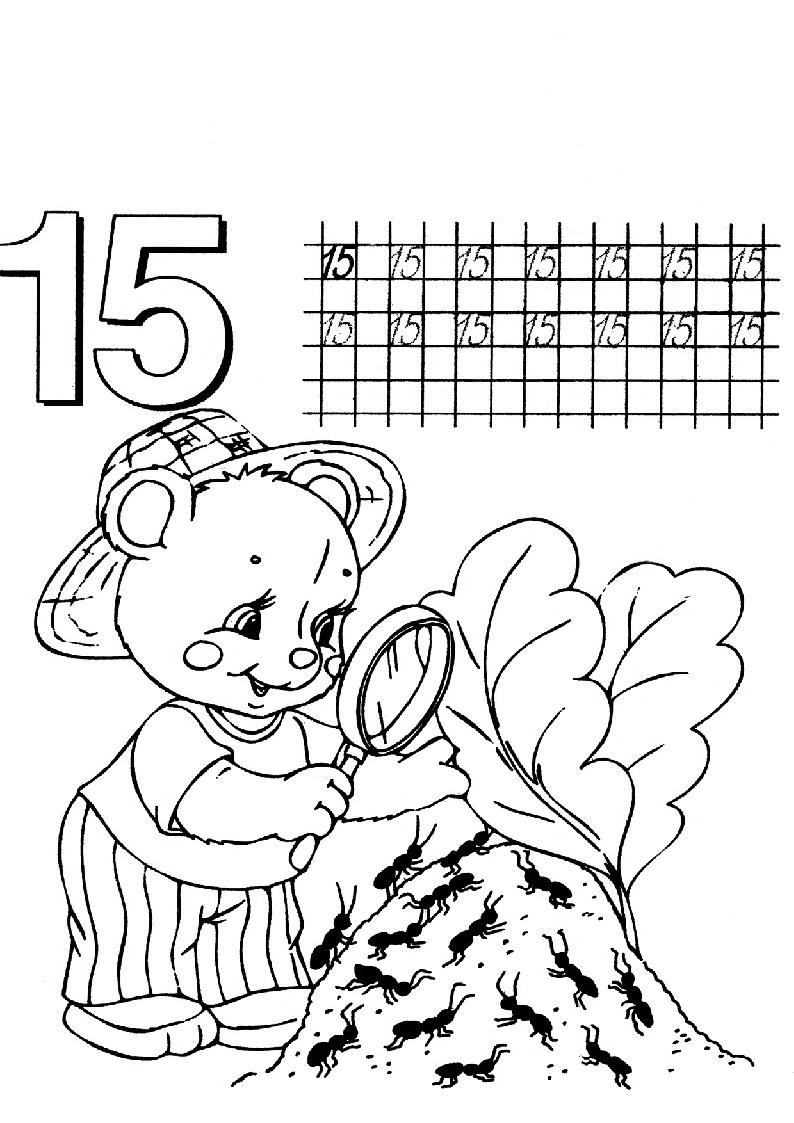 Раскраски для 10-15