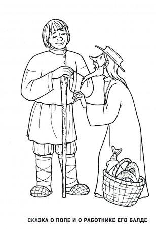 Детских произведений а с пушкина