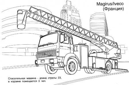 Детские раскраски - Пожарные машины
