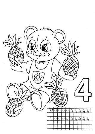 """Раскраска для детей """"Учим цифры"""""""