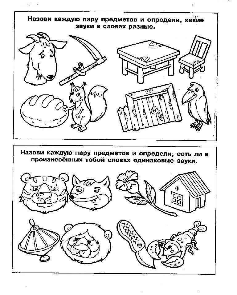 Раскраски детям обучающие