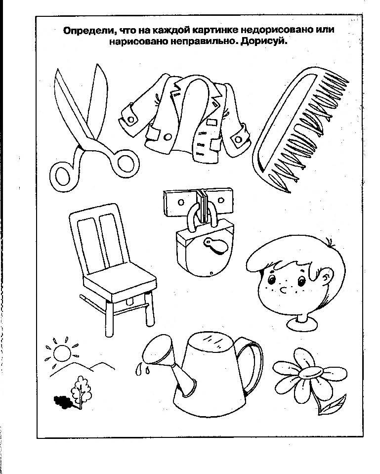 Компьютерные раскраски для девочек