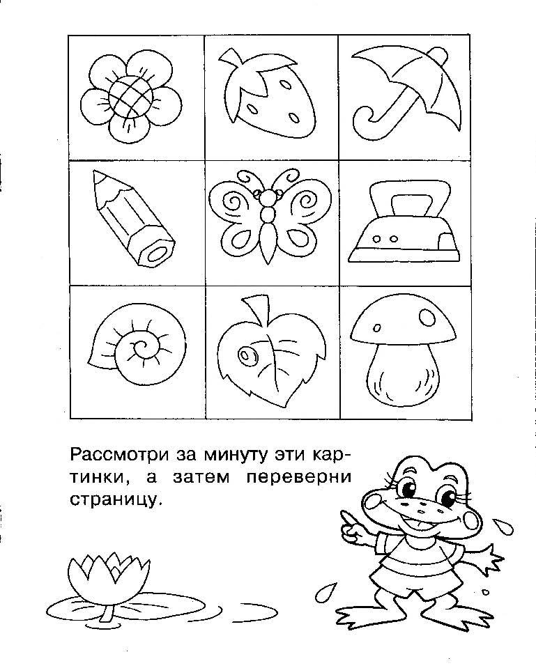 Детские Детские Могучие Могучие Могучие Грузовичок лева