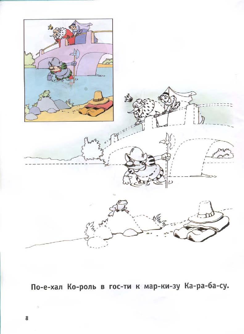 Рассказы сухинина читать онлайн
