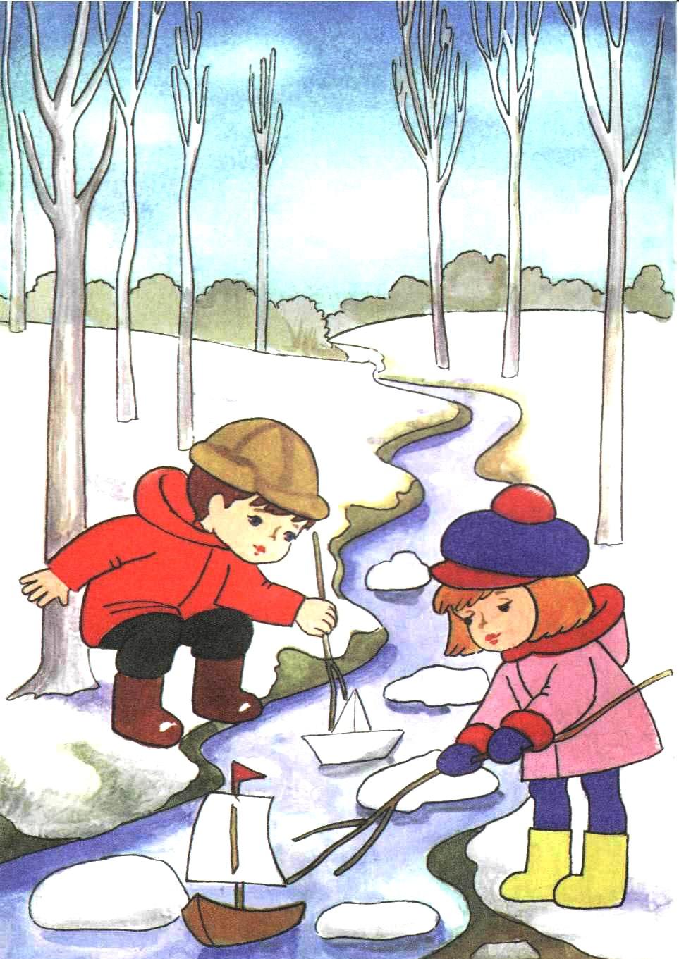 Раскраска детская сказки