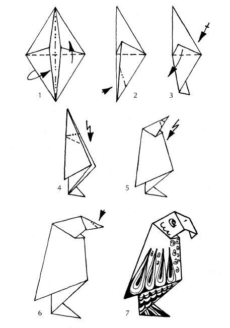 оригами Рыба. Среднюю ее