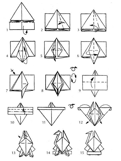 """Схема оригами """"Сапожок для"""