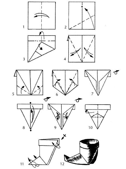 оригами, сложите пополам,