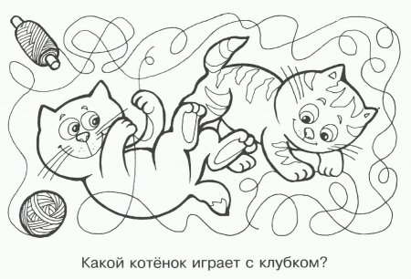 """Раскраска """"Волшебные линии"""""""