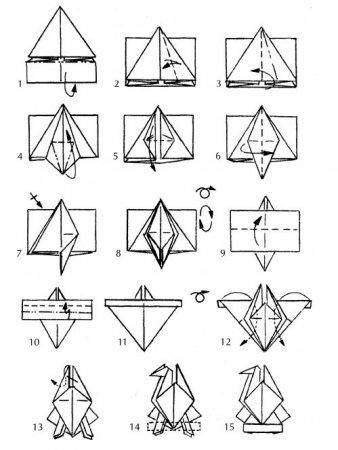 """Схема оригами """"Сапожок для подарков"""""""