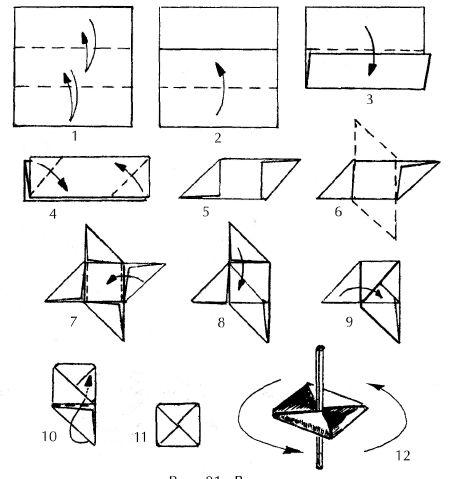 Оригами волчок