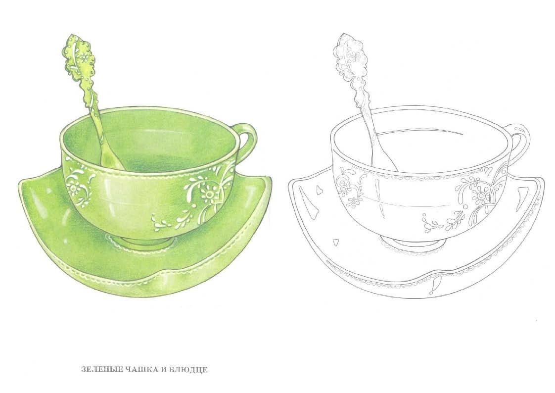 Посуда в раскрасках