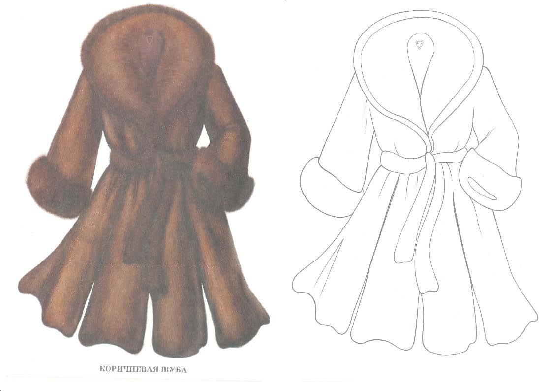 Где Купить Модную Женскую Одежду