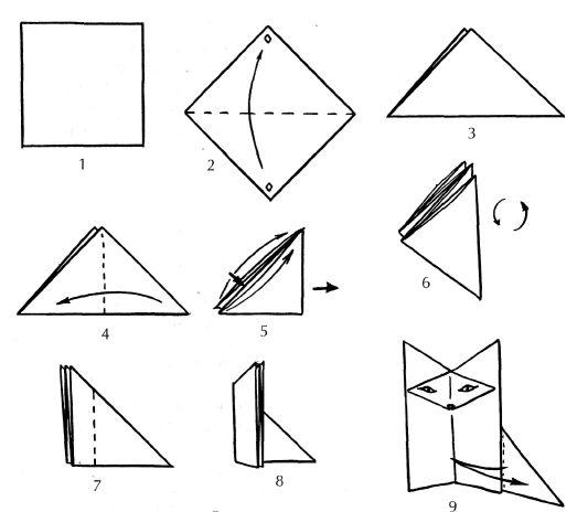 Вторая сказка оригами