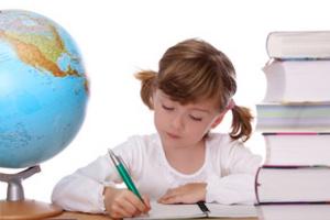 Подготовка домашнего задания
