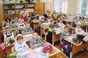 Адаптация ребенка в школе