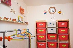 Детский сад – условия выбора