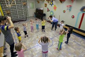 Отдавать ли ребенка в детский садик?