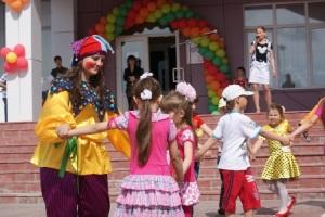 Первый день лета в подарок детям!