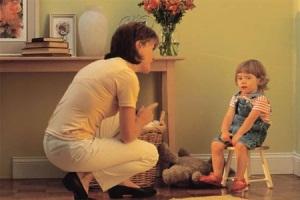 Когда наказывать, а когда поощрять ребенка