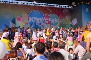 1 июня - праздник каждому ребенку