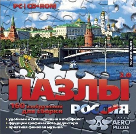 Пазлы 2.0. Россия (2012)