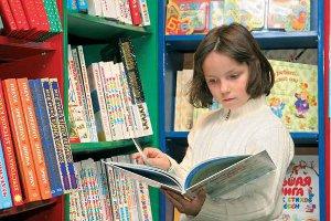 Что читать вашему дошкольнику?