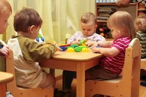 Как приучить ребёнка к садику