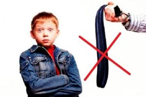 Воспитание: бить или не бить?