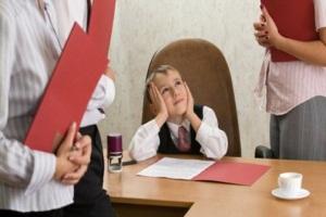 Воспитываем в детях ответственность